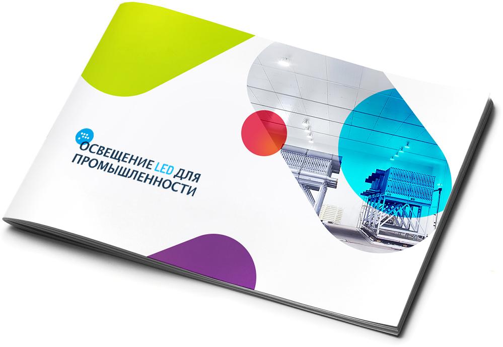 eBook dla przemysłu RU